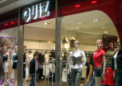 Quiz Clothing: shopfront for the Lakeside store