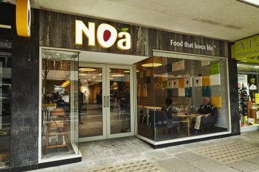 Noa shopfront