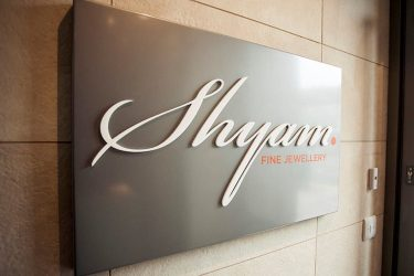 Shyam Jewellery: entrance lobby sign