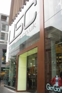 USC Entrance portal