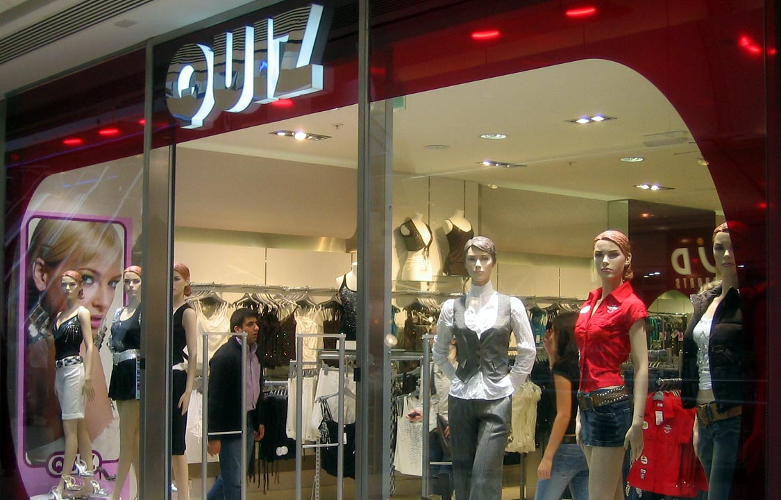Clothing stores in the uk