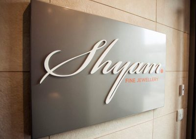 Photo: Entrance lobby sign for Shyam Jewellers